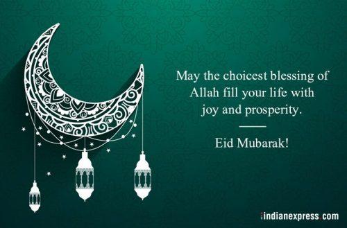 Eid Mubarak - green