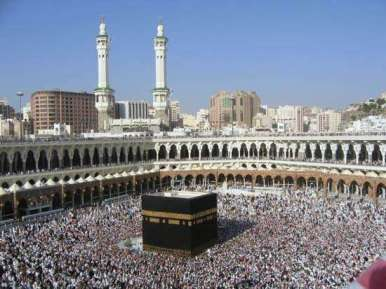 Mecca during pilgrimage.jpg
