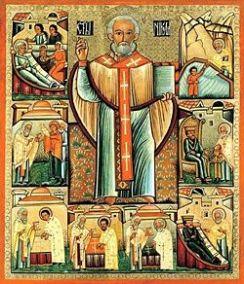Nicholas of Myra - Ukrainian image